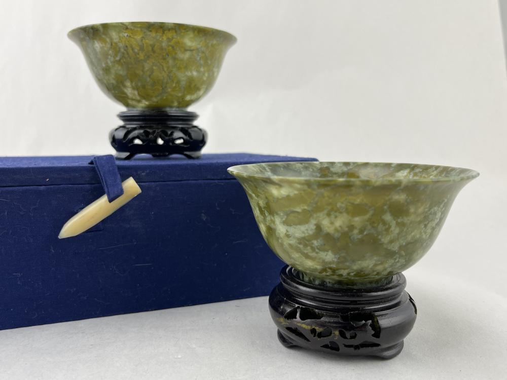 Pair Chinese Carved Jade Bowls