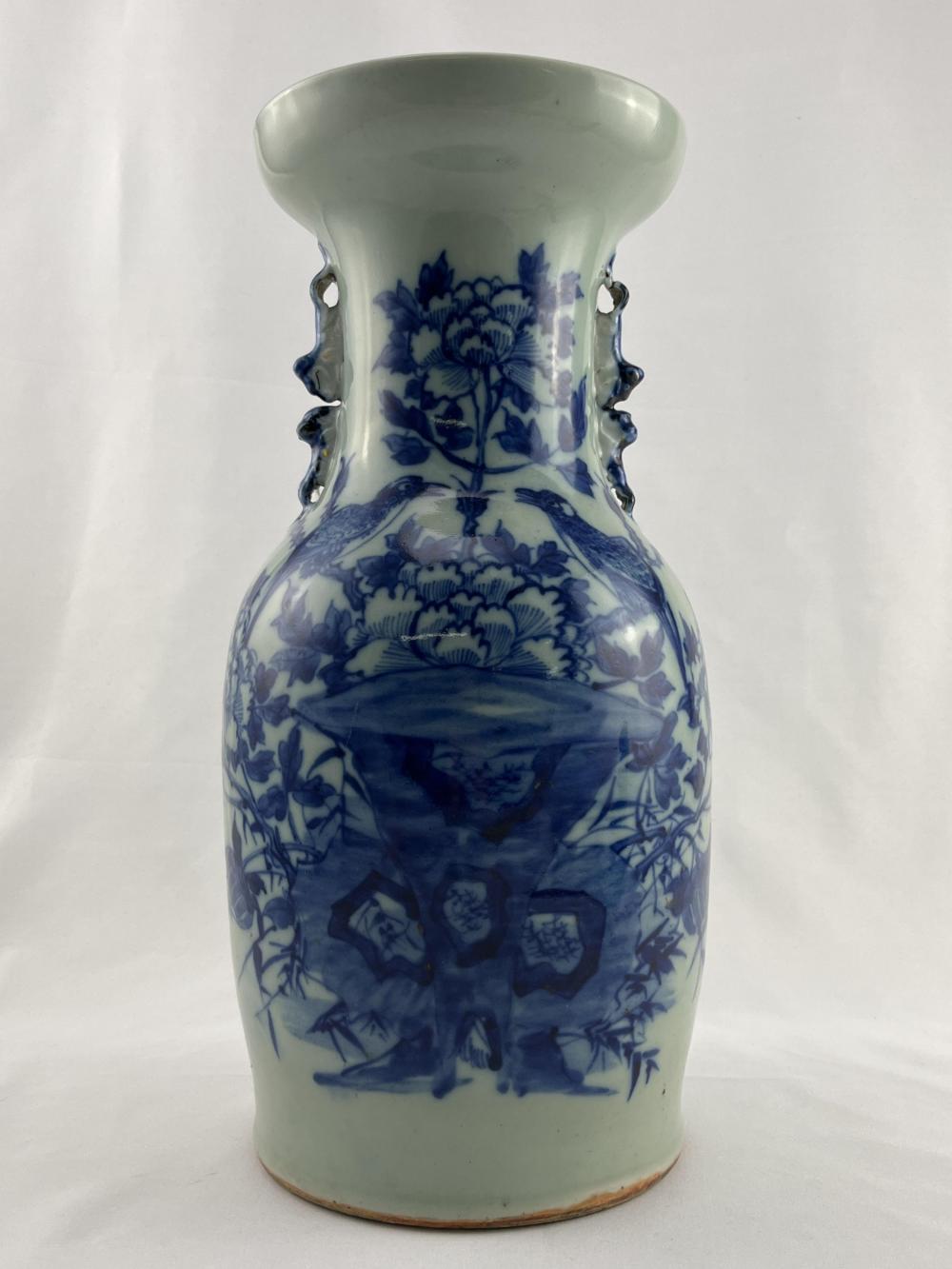 Large Chinese Blue and White Celadon Vase