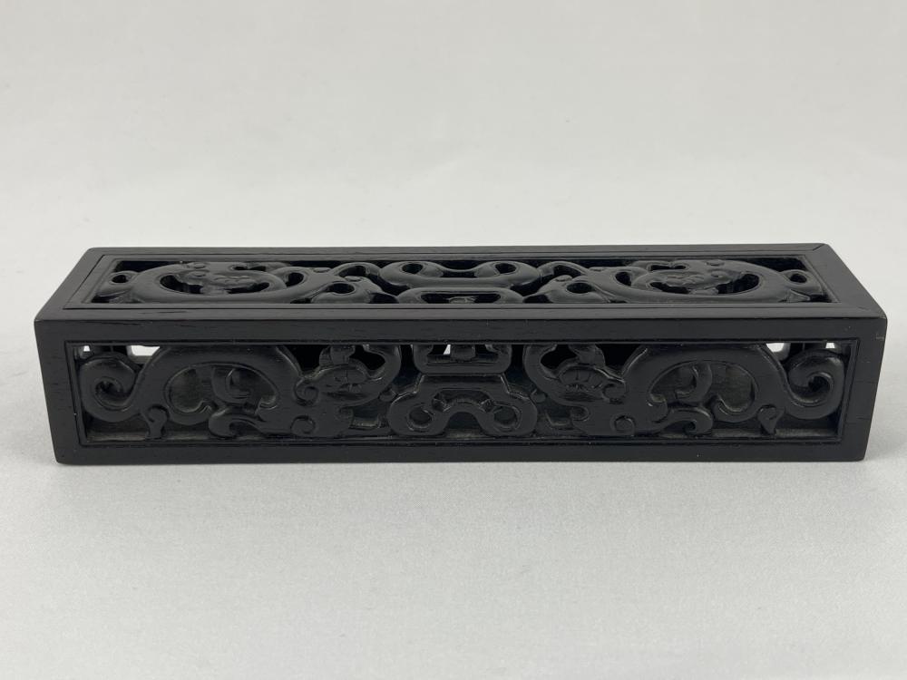 Chinese Zitan Wood Carved Rectangular Box