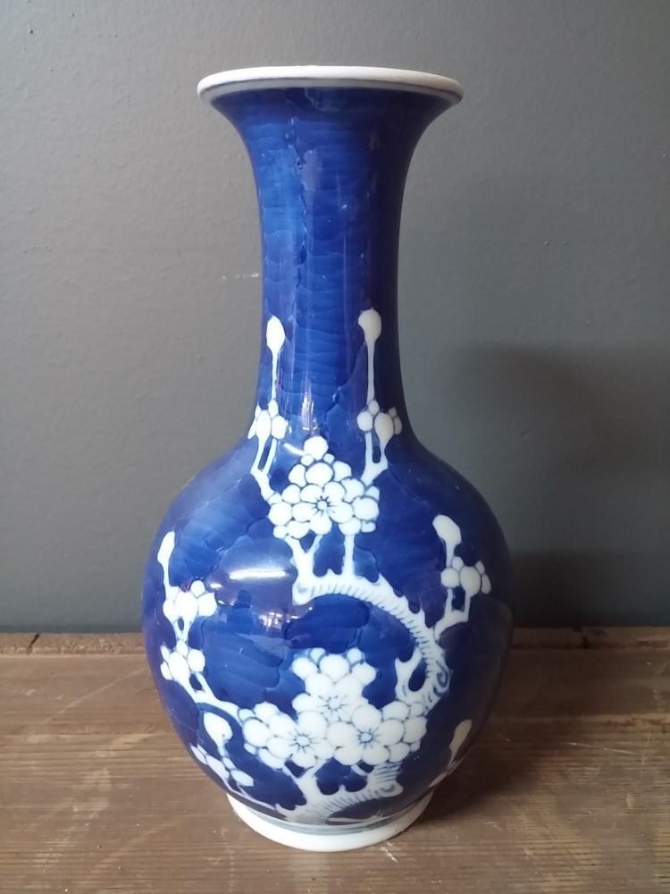 japanese blue and white vase. Black Bedroom Furniture Sets. Home Design Ideas