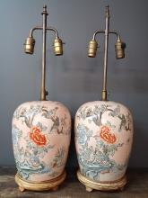 Pair of Chinese Lidded Urn Lamps
