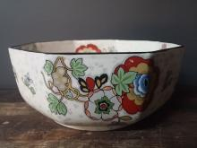 Crown Ducal Ware England Floral Bowl