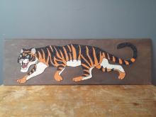 Mid-Century Sand Art Tiger