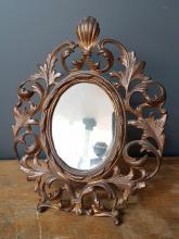 Rococo Vanity Mirror