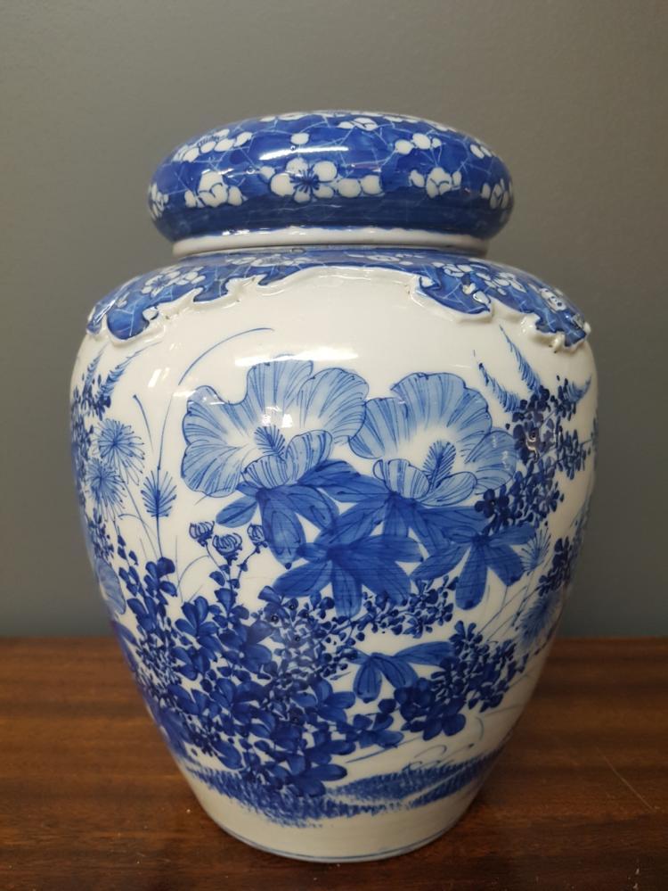chinese blue and white ginger jar. Black Bedroom Furniture Sets. Home Design Ideas