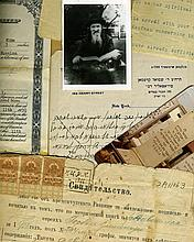 Rebbe of Kaminka-Myropil - Collection of Items: Manuscripts, Objects and Documents