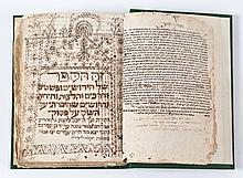 Nishmat HaChaim Manuscript - Volume of Novellae by Rabbi Chaim Amram author of MiTa'am HaMelech - Lost Compositions, not Printed
