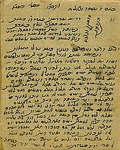 A Sermon for Shabbat Tshuva - a Booklet with Dozens of Leaves Handwritten by Rabbi Yoseph Chaim of Baghdad, Author of Ben Ish Chai