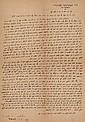 Interesting Letter by Rabbi David Sperber - Brasov, 1948