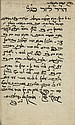 Manuscript, Copy from the Notebook of Places in the Synagogue, Óbuda, 1824