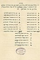 Poem for Mishloach Manot by Rabbi Simcha Bunam Dichtvald / Letter and Proclamation - Chelm Jewish Organizations, 1917