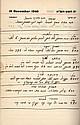 Handwritten Notebooks of the Tiberias Community