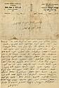 Archive of Rabbi Tzvi Yehuda Meltzer