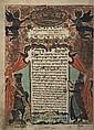 Manuscript, Chevra Kadisha Notebook - Miskolc Community, 1768-1811