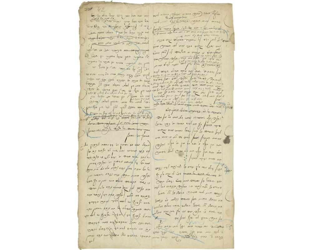 Manuscript, Messianic Calculations Written by the Yismach Moshe, Omitted in the Printed Version / Five Novellae Revealed to the Yismach Moshe in Dreams – Glosses Handwritten by His Descendants the Yitav Lev and Rebbe Moshe David Teitelbaum