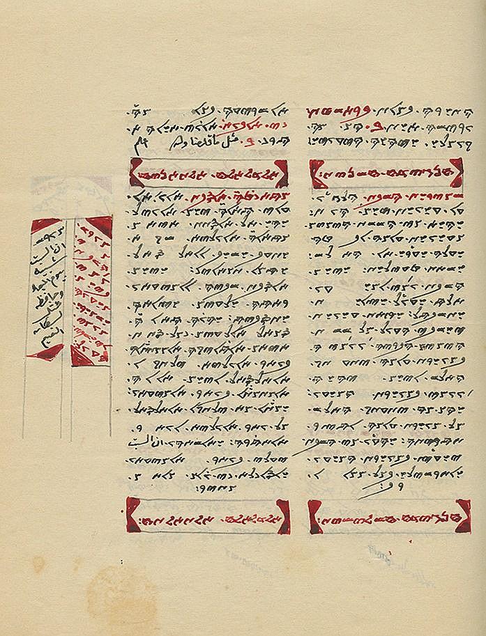 Collection of Samaritan Manuscripts