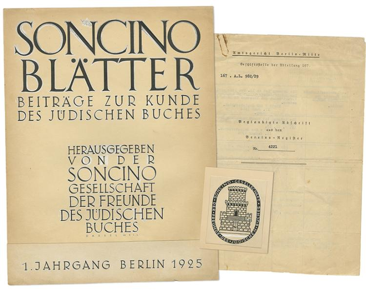 Collection of Paper Items from the Estate of Hermann Meyer - Original Sketches for