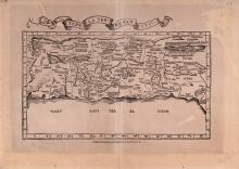 Map of Palestine - Woodcut - Lyon, 1535
