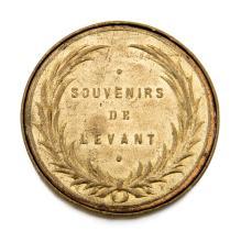 Souvenir from the Levant - Moses Wilhelm Shapira - Jerusalem, 19th Century