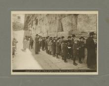 Nine Photographs of the Western Wall - Zoltan Kluger, Zadok Basan, Zangaki Brothers and Other Photographers