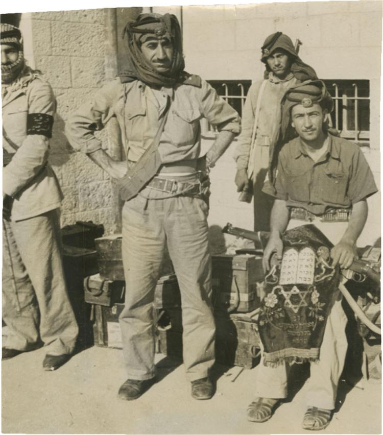Collection of Photographs - Arab Legion and Arab Fighters in Palestine - War of Independence