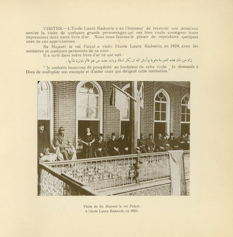 Album of Photographs - Alliance Isra?lite Universelle in Baghdad, 1932