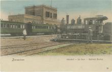 Collection of Postcards and Photographs - Train in Palestine