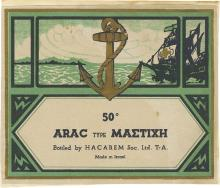 Collection of Labels - Wine Bottles, Beverages and other Alcoholic Drinks - Wineries in Palestine