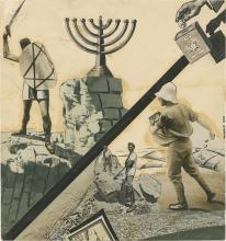 Otte Wallisch - Collection of Sketches and Illustrations - Graphic Works for JNF
