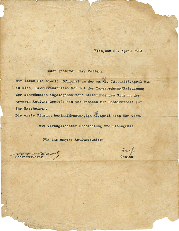 Circular Letter from the Executive Committee of the Zionist Congress - Vienna, 1904 - Hand-Signed by Theodor Herzl / Sent on the Fiftieth Anniversary of his Death, 1954