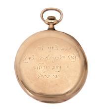 Gold Pocket Watch - Dedication to Nahum Sokolow - Lodz Zionists, 1923