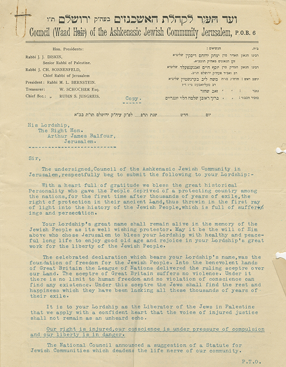 Collection of Letters and Paper Items - Council of the Ashkenasic Jewish Community of Jerusalem - First Half of the 20th Century