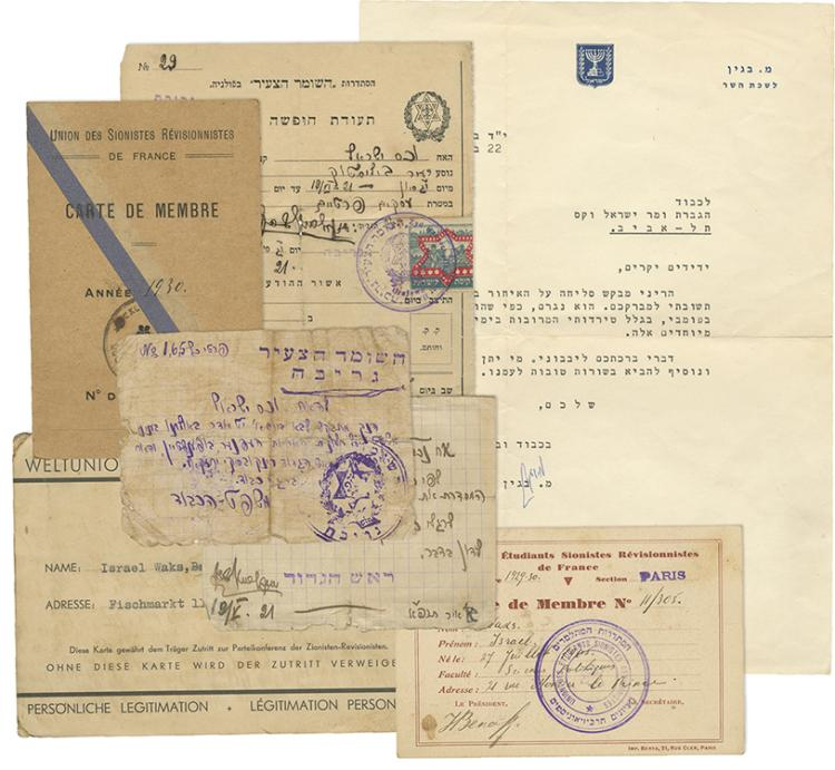 Collection of Documents from the Estate of Israel Waks - a Senior Etzel Member