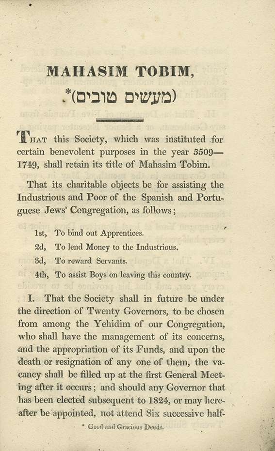 Collection of Booklets - Regulations of Synagogues and Jewish Communities - London