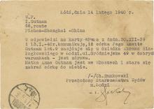 Collection of Postcards Sent from Lodz Ghetto and other Places in Poland to Shanghai, 1940-1941