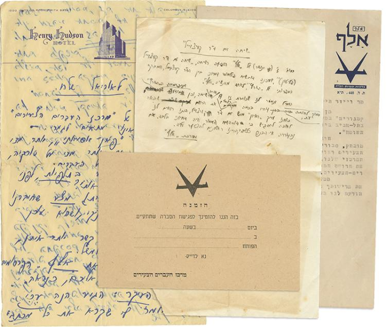 Collection of Paper Items from the Estate of Aharon Amir -
