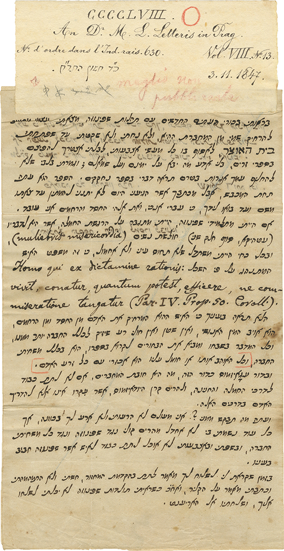 Autograph Letters by Shadal - to Meir Halevi Letteris and to Rabbi Shlomo Judah Rapoport / Sharp Statements against Spinoza