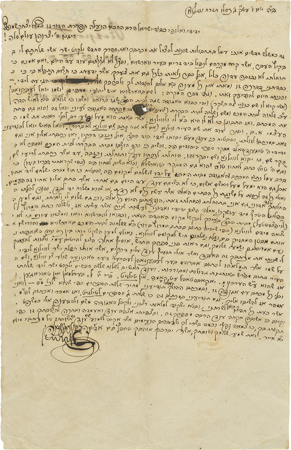 Collection of Letters sent to Yashar - Isaac Samuel Reggio - Members of