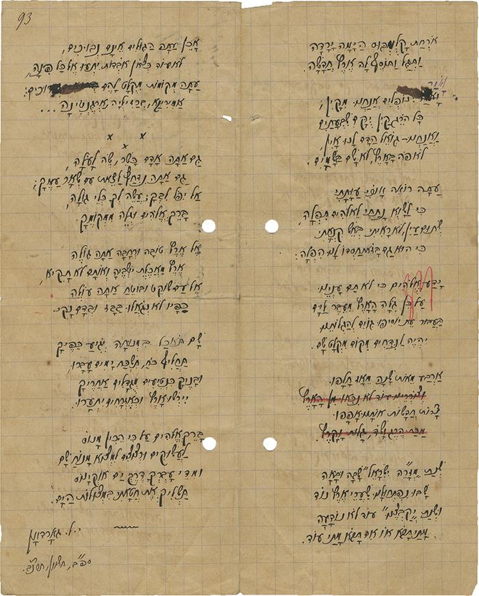 Autograph Letters and Manuscript of a Poem by Judah Leib Gordon