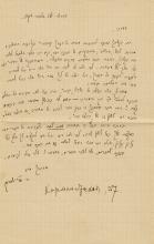 Postcards and Letters from David Frishman to Avraham Kahana, 1903-1906
