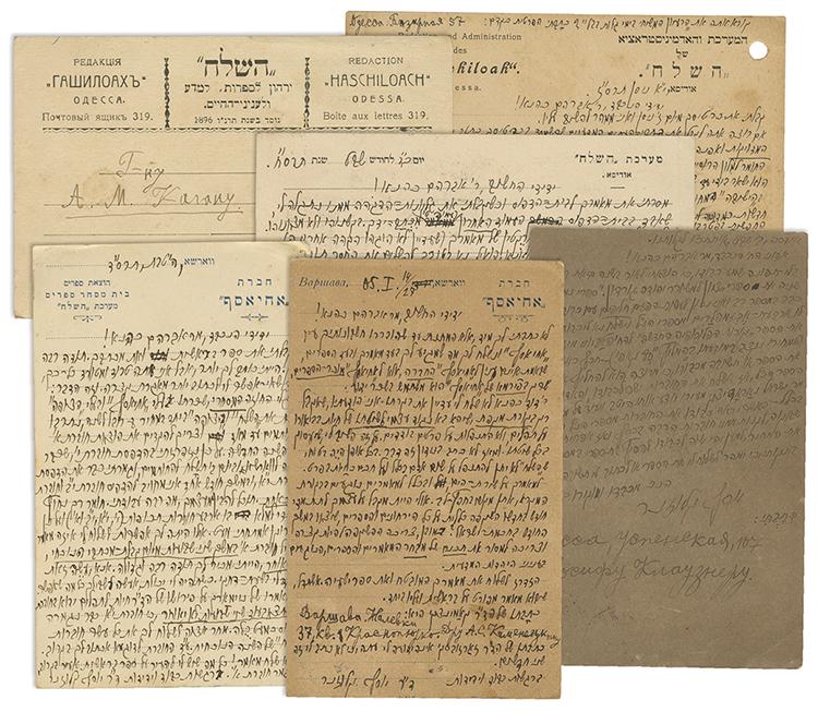 Collection of Letters from Joseph Klausner to Avrham Kahana, 1895-1938