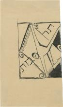 Collection of Sketches for Logos - Uriel Kahana - Publishing Houses in Warsaw and Palestine