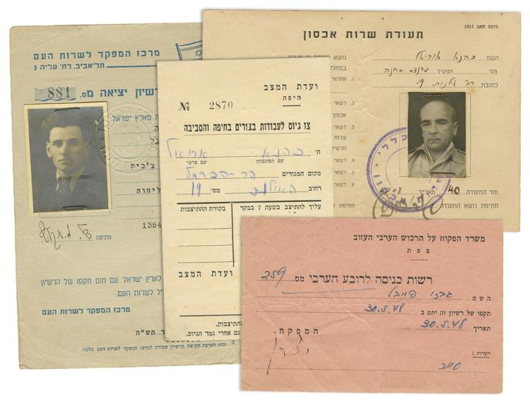 Collection of Paper Items and Certificates from the Israeli Independence War Period and Afterwards, 1948-1949