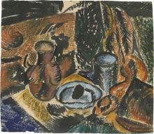 Uriel Kahana (1903-1965)