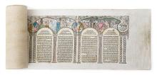 Esther Scroll Printed on Parchment - Illustrations by Shmuel Ben David