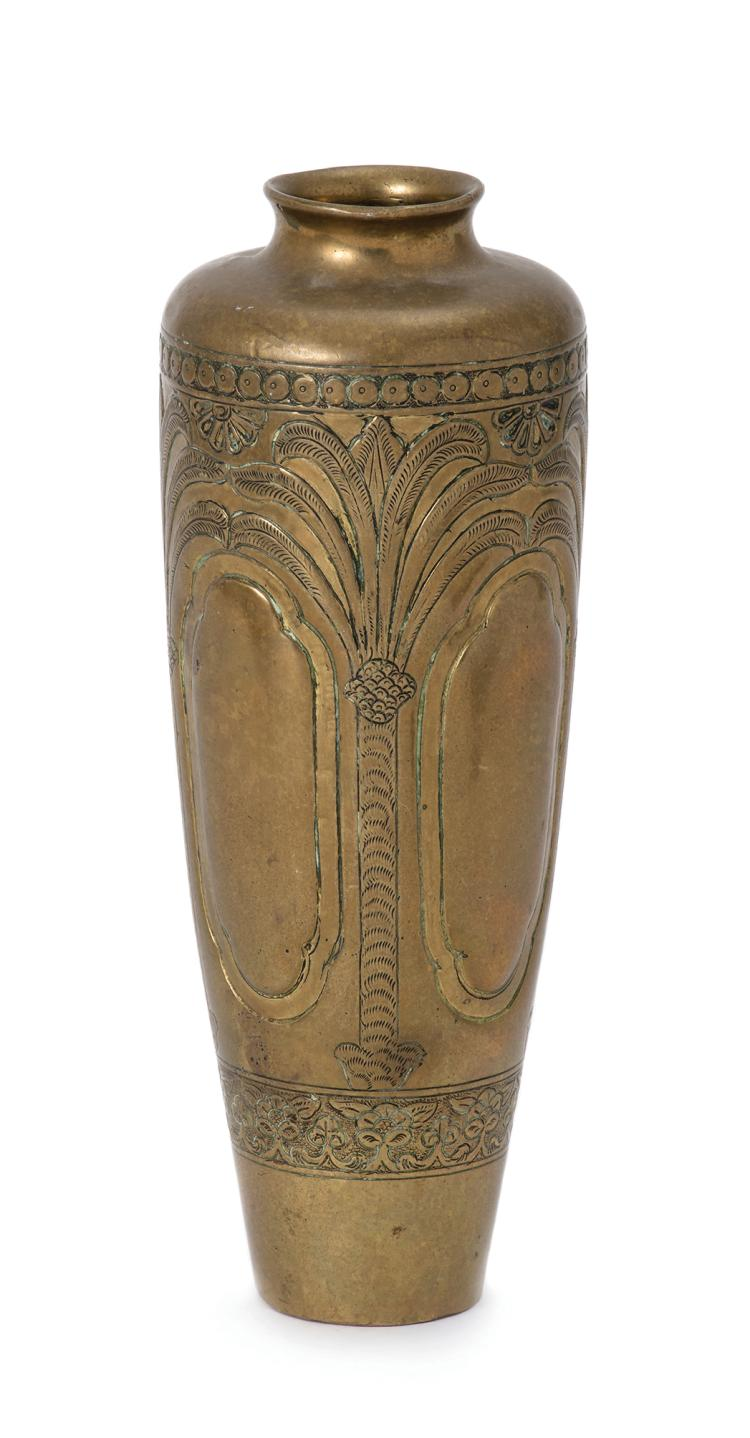 Brass Vase Decorated with Palm Trees - Alfred Salzmann