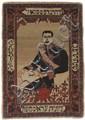 Carpet - The High Commissioner - Persia, 1922