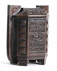 Elaborate JNF Box Made by Fleischhacker - For the Fund's Senior Members