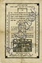 Protection for Home and Childbed - Israel Back Printing - Jerusalem, 1863