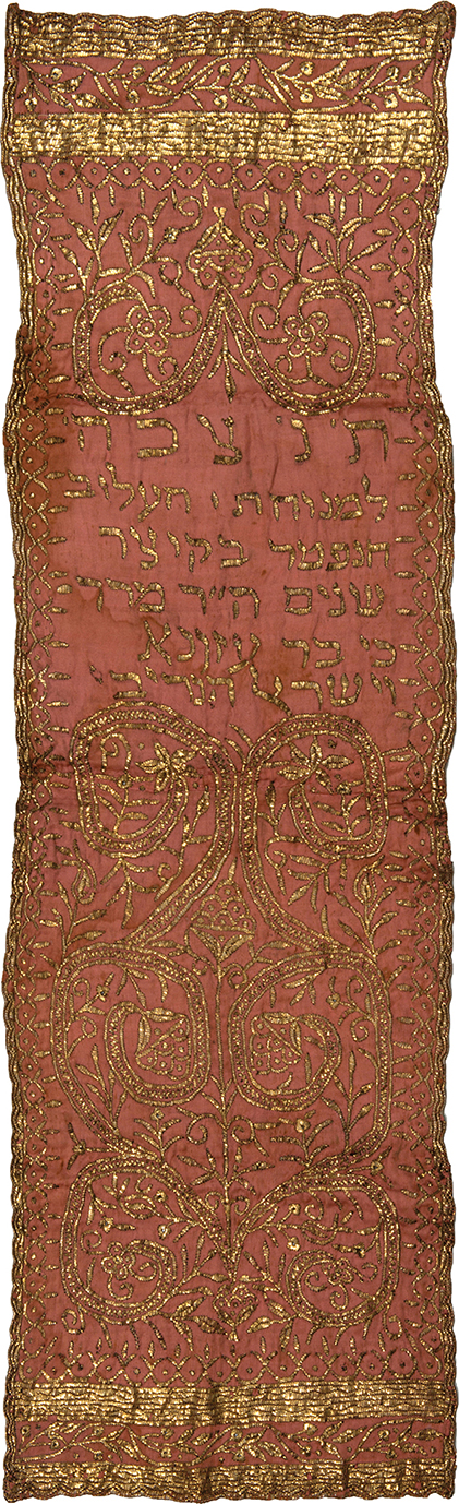 Torah Case Wrapper and Embroidered Cloth - Tunisia